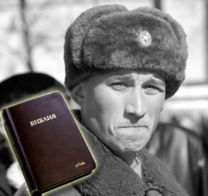 Russian soldier and Bible
